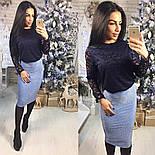 Женский модный костюм: кружевная блуза и юбка из люрекса (2 цвета), фото 2
