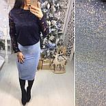 Женский модный костюм: кружевная блуза и юбка из люрекса (2 цвета), фото 3