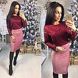 Женский модный костюм: кружевная блуза и юбка из люрекса (2 цвета), фото 4