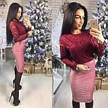 Женский модный костюм: кружевная блуза и юбка из люрекса (2 цвета), фото 5