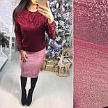 Женский модный костюм: кружевная блуза и юбка из люрекса (2 цвета), фото 6