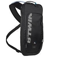 Рюкзак с питевой системой 500 B'Twin черный