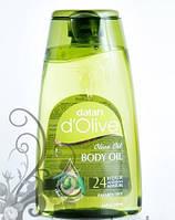 Оливковое масло для тела и массажа 250 мл, Dalan d'Olive