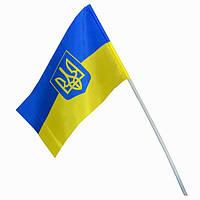 Флаг Украины с трезубцем сувенирный 13х20см