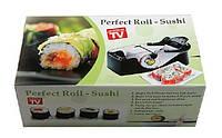 Форма для суши Perfect Roll Sushi