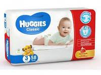 Подгузники Huggies Classic 3 (4-9 кг), 58 шт. (543109)