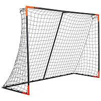 Ворота футбольные Classic Goal L Kipsta оранжево-черные