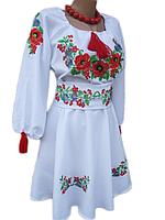 Вышитые Платья — Купить Недорого у Проверенных Продавцов на Bigl.ua cdfcb0c7aedfc