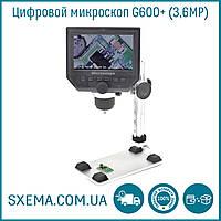 """Цифровой микроскоп G600+ с монитором (экраном) 4.3"""" на железном штативе 3.6 мегапикселя"""
