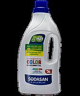 Sodasan. Органическое жидкое средство Color для стирки цветных и черных вещей, со смягчителем воды (от 30°), 1,5 л (015066)