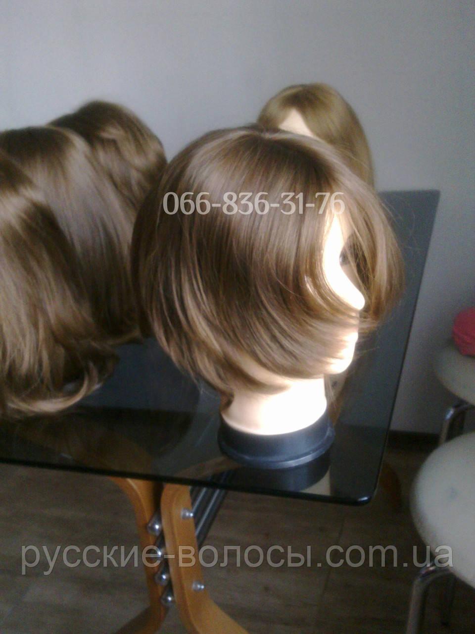 Перуки з натуральних волосся.