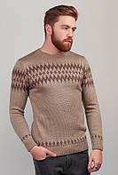Вязаный мужской свитер с круглым вырезом. Цвет беж. АРТ-259F007.5