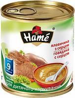 Мясное пюре Hame говядина с сердцем, 100 г