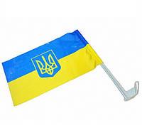 Флаг Украины с гербом на автомобиль 30х20см