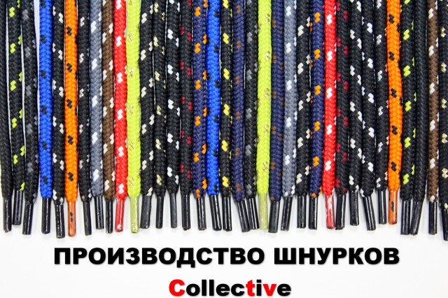 Шнурки круглые цветные