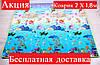 Коврик Babypol Подводный мир (оригинал). Новинка!