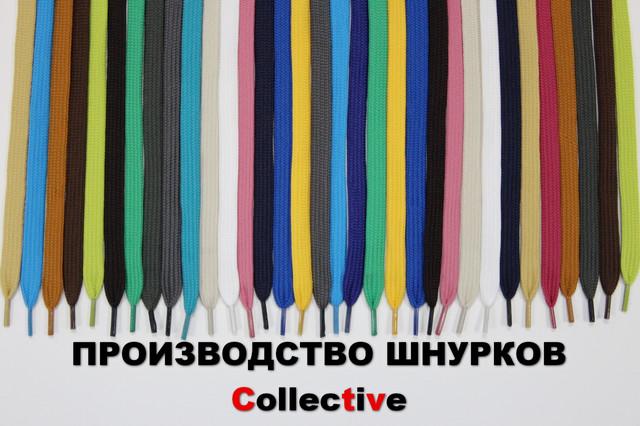 Шнурки плоские цветные