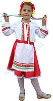Дитячий костюм Українка