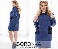 Платье женское основа - креп костюмка +флокРазмер: 48-50, 52-54