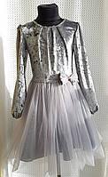Детское платье Золушка р.122-140 стальной