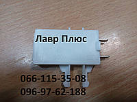 Геркон для холодильника Atlant (Атлант) 908081700143