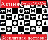 Коврик BABYPOL по ДОМАНУ(Оригинал), фото 1