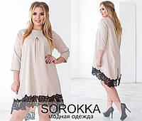 Платье женское  креп костюмка + турецкий кружевоРазмер: 48-50, 52-54