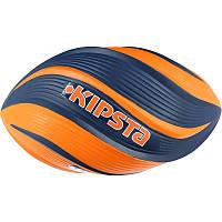 Мяч для американского футбола Spiralyn Kipsta