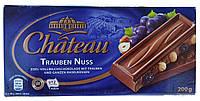 Chateau молочный шоколад с дробленым фундуком,изюмом  и Ямайским ромом Trauben nuss (200 гр)Германия