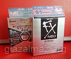 Sante FX Neo освежающие японские глазные капли с таурином от покраснения и усталости, фото 2
