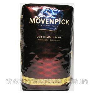 Кофе в зернах  Movenpick