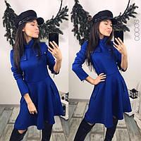 Стильное платье Синий Электрик