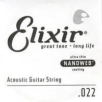 Струна Elixir 15122 Acoustic Nanoweb Bronze .022 (акустика)