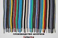 Шнурки круглые 5мм с наполнителем