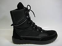 Зимние молодежные ботинки, фото 1