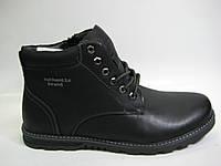 Мужские зимние кроссовки в больших размерах