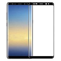 Защитное стекло 3D для Samsung Note 8