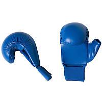 Перчатки с большим пальцем до карате Adidas синие