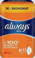 Always. Гигиенические прокладки Always Ultra Normal 36 шт (378330)