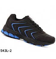 Тёмно-синие кожаные кроссовки Bona. Размеры 36-41