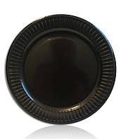 Тарелки бумажные одноразовые черные 18 см. 10 шт./уп.