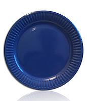 Тарелки бумажные одноразовые синие 18 см. 10 шт./уп.