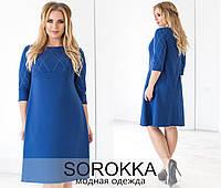 Нарядное женское платье свободного пошива итальянский структурный трикотаж  Размер: 48-50, 52-54, 56-58