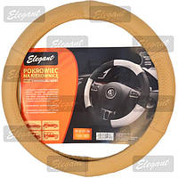 Чехол на руль Elegant EL105 187 М