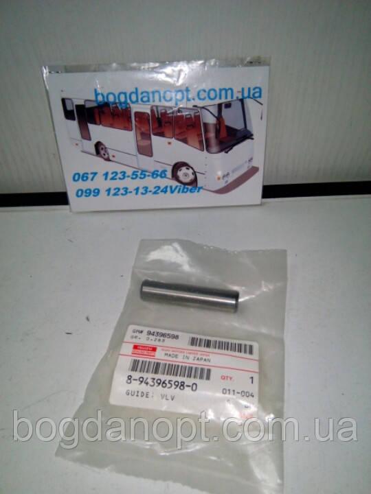 Втулка клапанов направляющая автобус Богдан А-091,А-092,Исузу грузовик.Оригинал Япония.