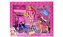 Кукла Барби с собачками и аксессуарами