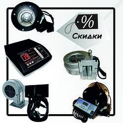 Автоматика для твердотопливных котлов (блоки управления, вентиляторы)