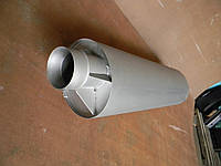 Глушитель МАЗ-ЕВРО (верхний выхлоп) МАЗ-5440 6430
