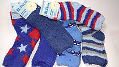 Носки детские травка №1050