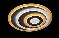 Светодиодный светильник на пульте управления 6658-50, фото 1